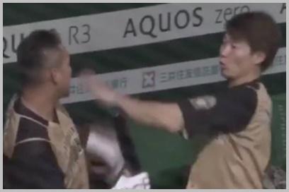 中田翔,殴られた,宮西
