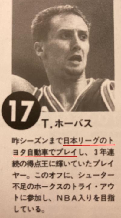 女子バスケ,監督,日本語